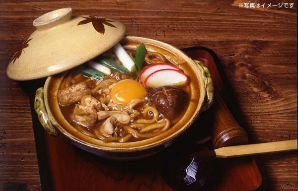 愛知 郷土料理